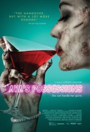 avas-possessions