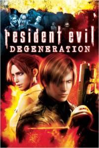 Resident-evil-degeneration-poster