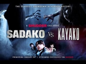 sadako-vs-kayako-poster-shudder
